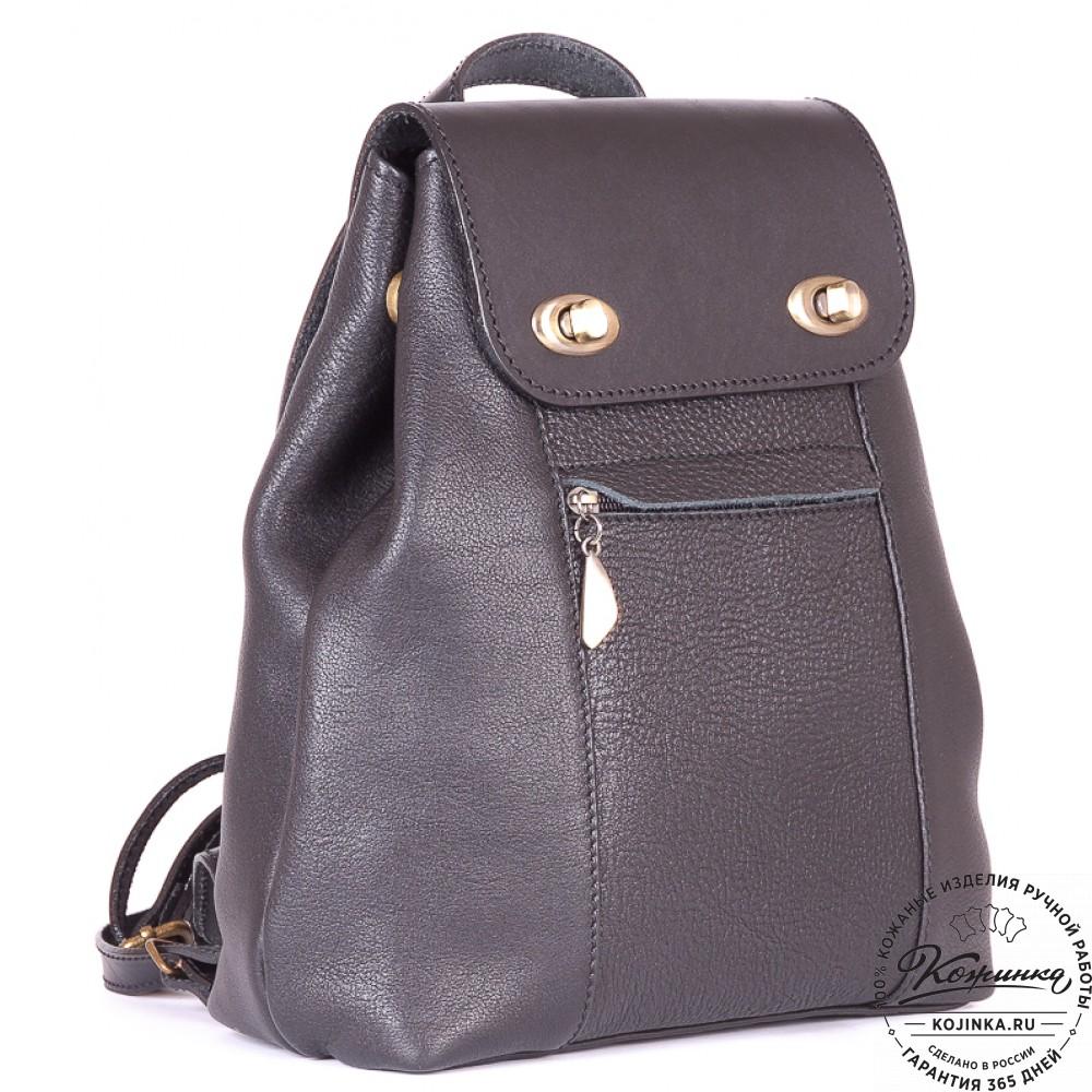 """Женский кожаный рюкзак """"Палермо"""" (черный)"""