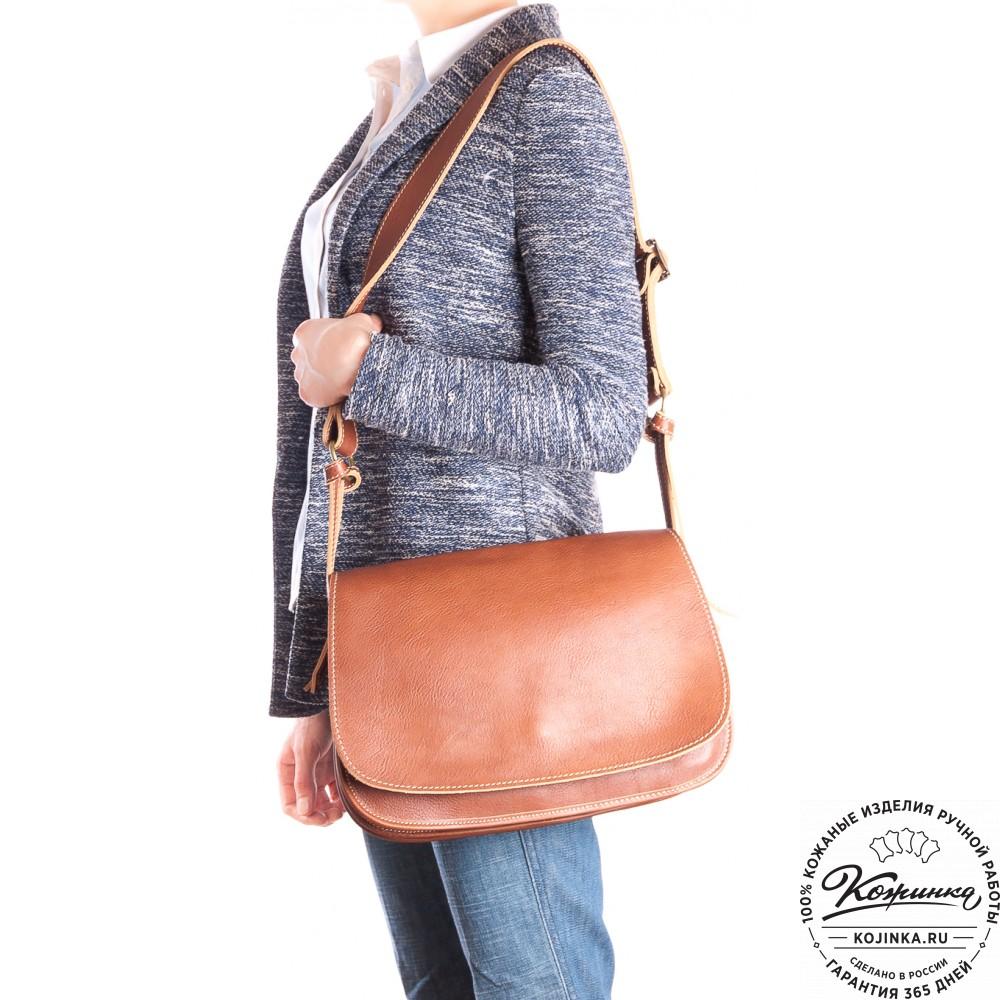 """Женская кожаная сумка """"Комильфо"""" (светло-коричневая)"""