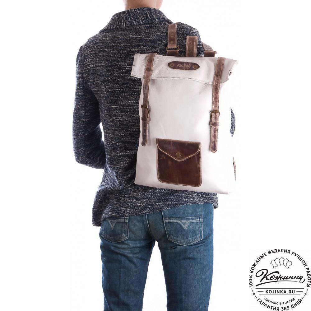 """Кожаный рюкзак """"Vogue"""" (белый)"""