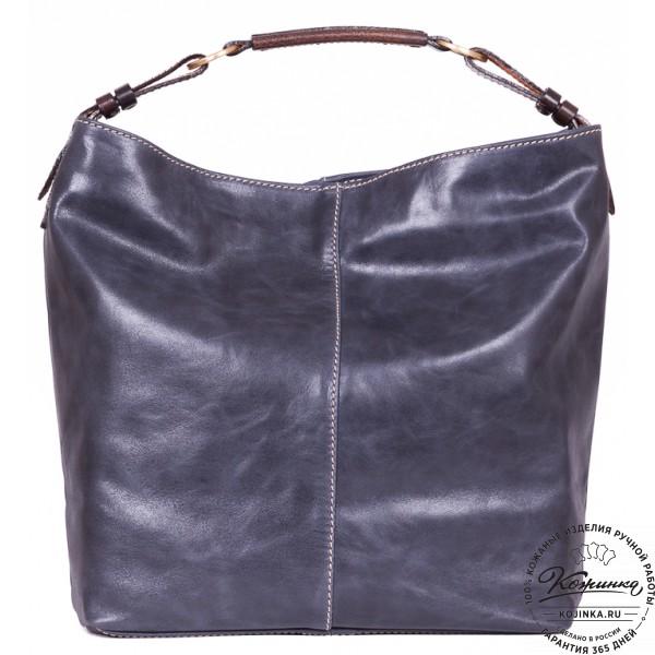 """Женская кожаная сумка """"Торба"""" (синяя). фото 1"""