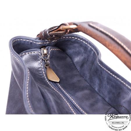 """Женская кожаная сумка """"Торба"""" (синяя)"""