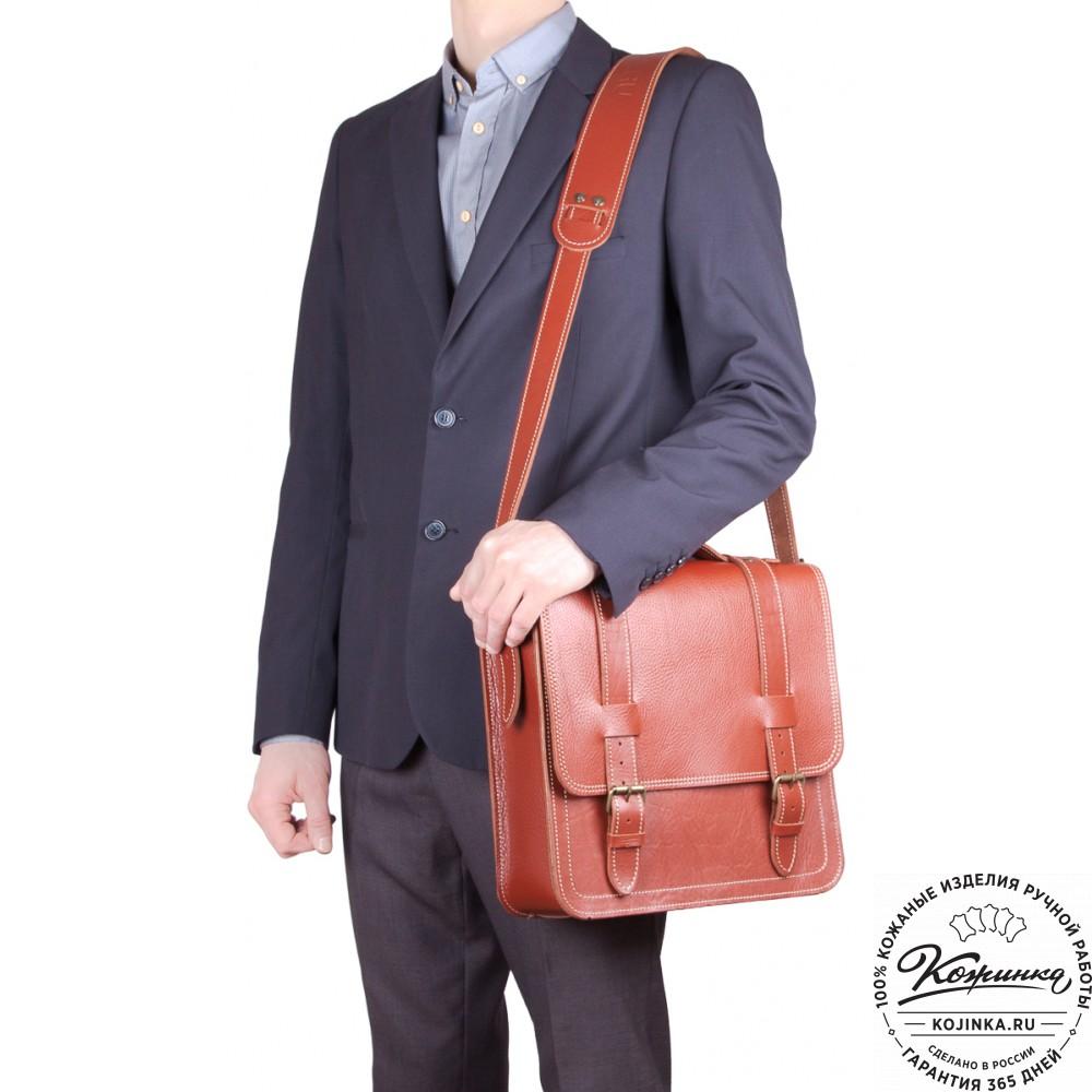 """Кожаный портфель """"Тесла"""" (рыжий)"""
