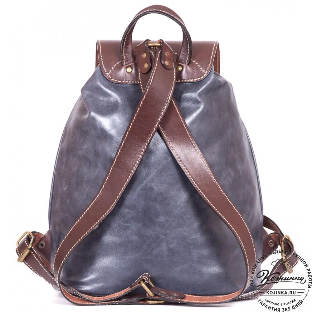 """Кожаный рюкзак """"Классик 2"""" (синий)"""