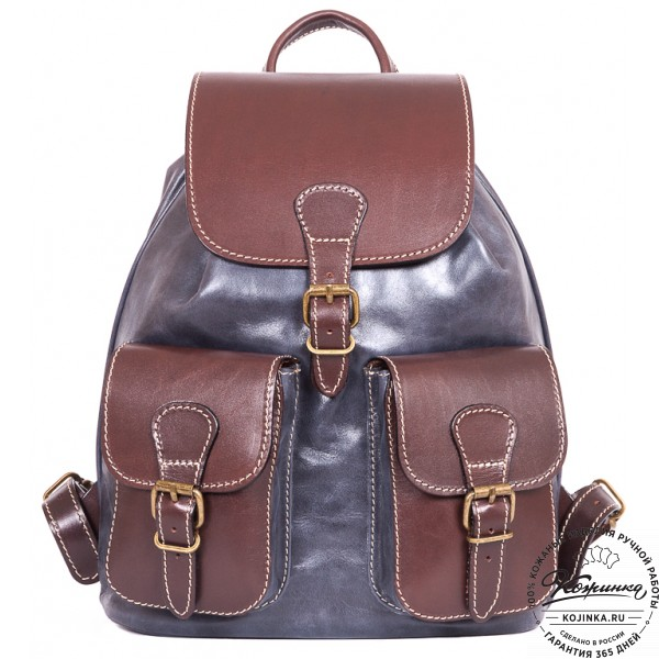 """Кожаный рюкзак """"Классик 2"""" (синий). фото 1"""
