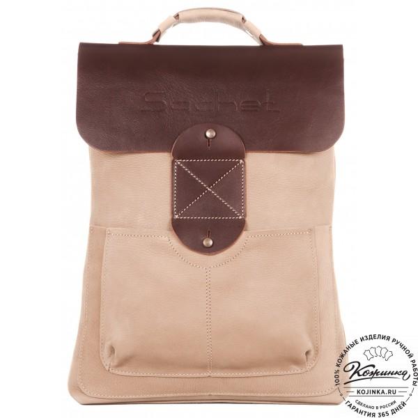 """Кожаный рюкзак """"Спэйс"""" (бежевый нубук). фото 1"""