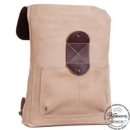 """Кожаный рюкзак """"Спэйс"""" (бежевый нубук)"""