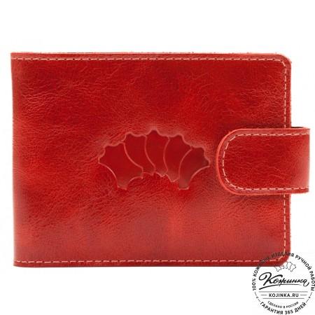 Кожаное портмоне Италия (красное)
