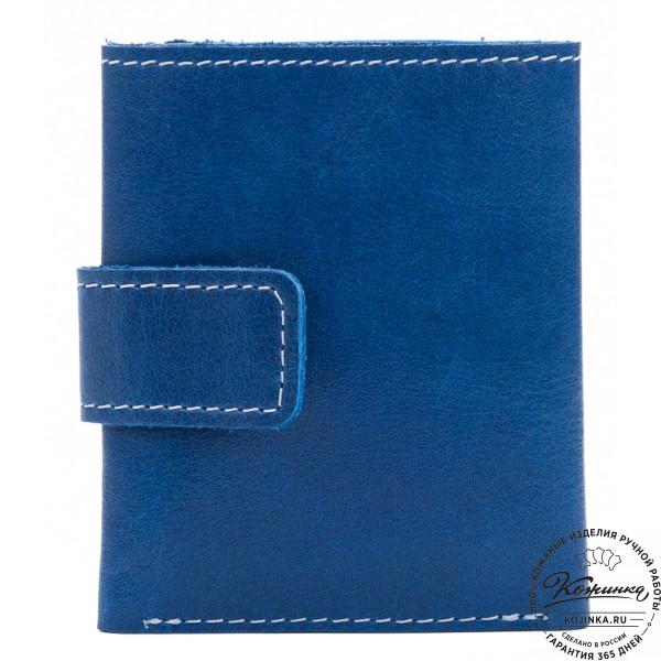 Кожаный купюрник (синий). фото 1