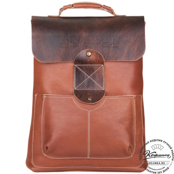 """Кожаный рюкзак """"Спэйс"""" (светло-коричневый). фото 1"""