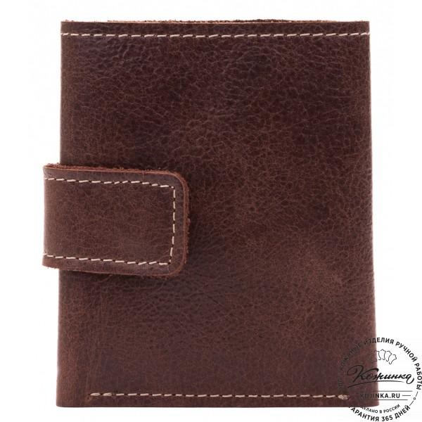 Кожаный купюрник (коричневый). фото 1