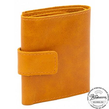 Кожаный купюрник (желтый)