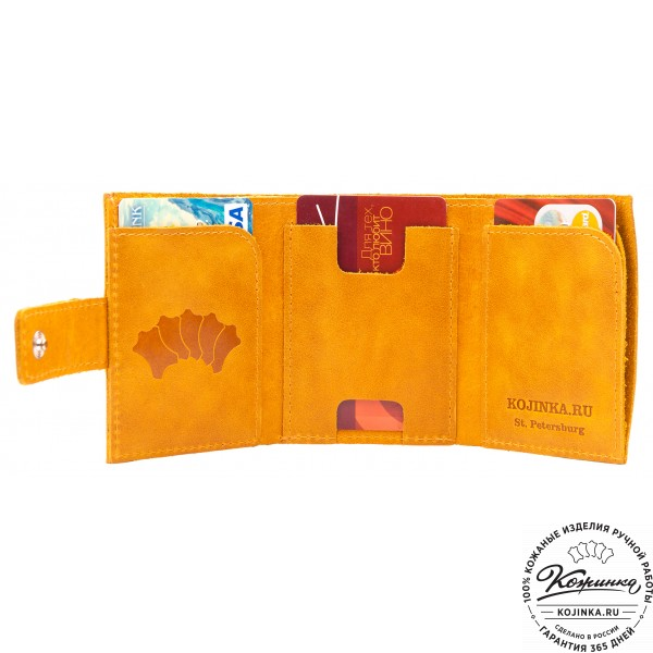 Кожаный купюрник (желтый). фото 1