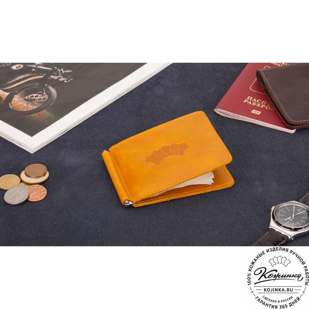Кожаный зажим для денег Мюнхен (желтый)