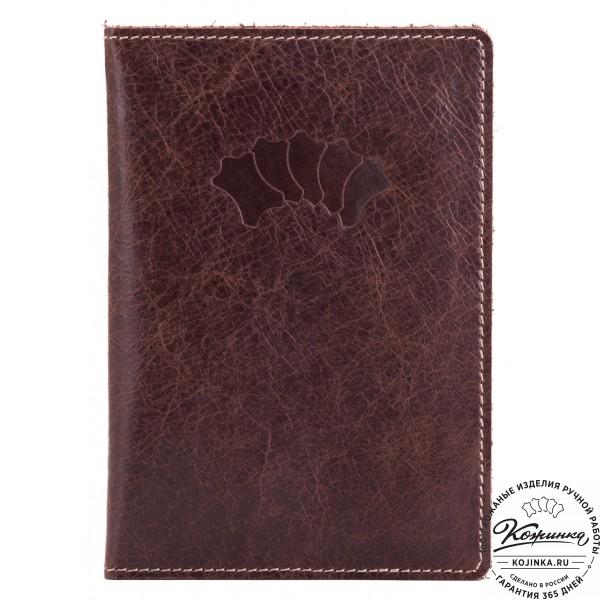 Кожаный бумажник водителя Турин (коричневый). фото 1