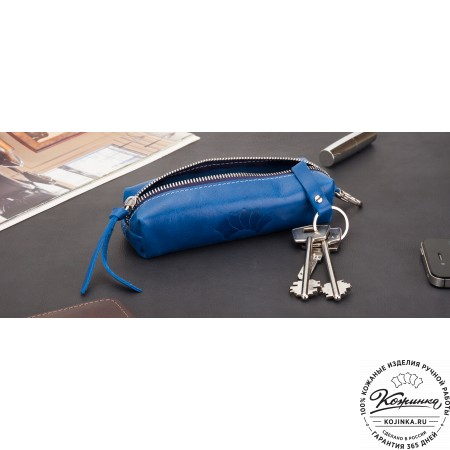 Кожаная ключница Барселона (синяя)