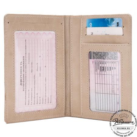 Кожаный бумажник водителя Турин (бежевый)
