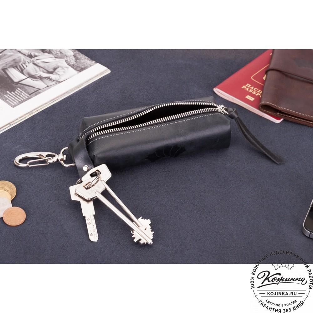 Кожаная ключница Барселона (черная)