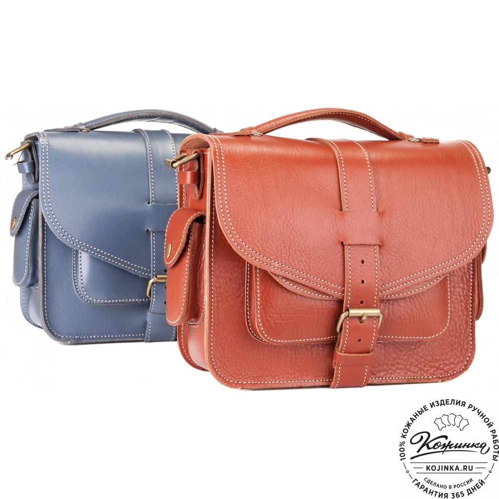 """Кожаная  сумка """"Виктория"""" (рыжая)"""