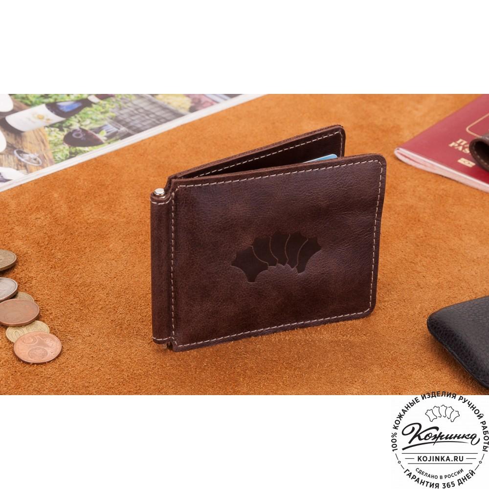 Кожаный зажим для денег Мюнхен (коричневый)