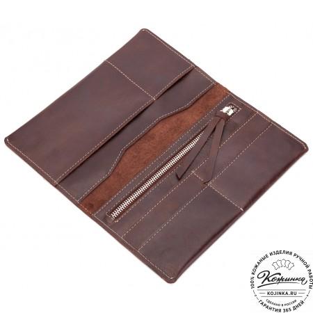 Кожаное портмоне Санкт-Петербург (коричневое)