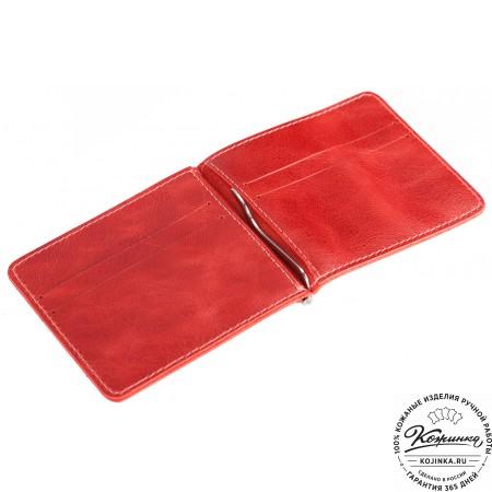 Кожаный зажим для денег Мюнхен (красный)