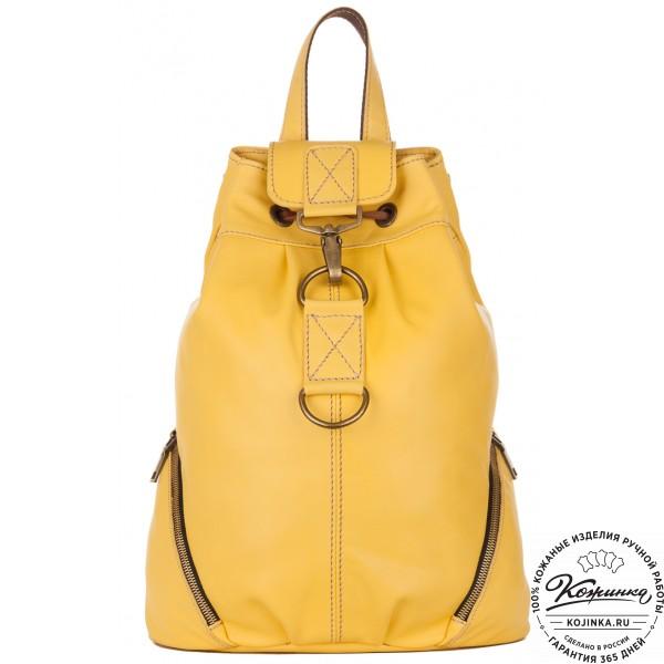 """Женский кожаный рюкзак """"Скиппи"""" (желтый). фото 1"""