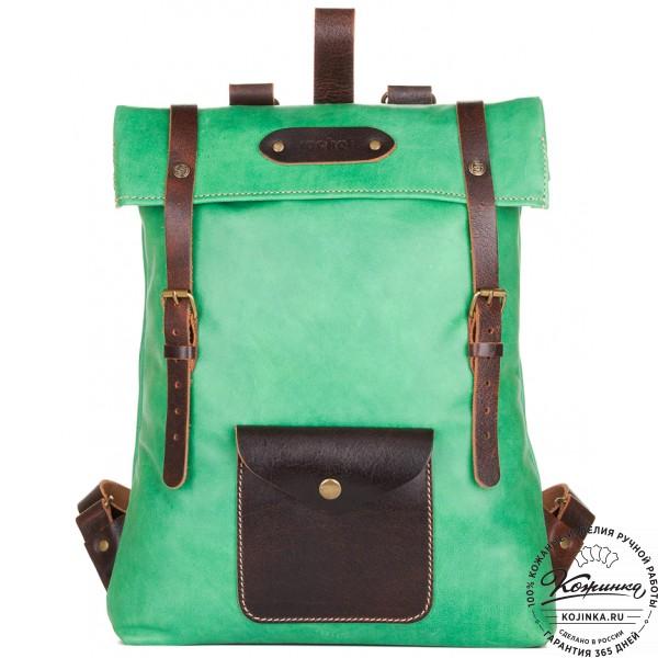 """Кожаный рюкзак """"Vogue"""" (мятный). фото 1"""