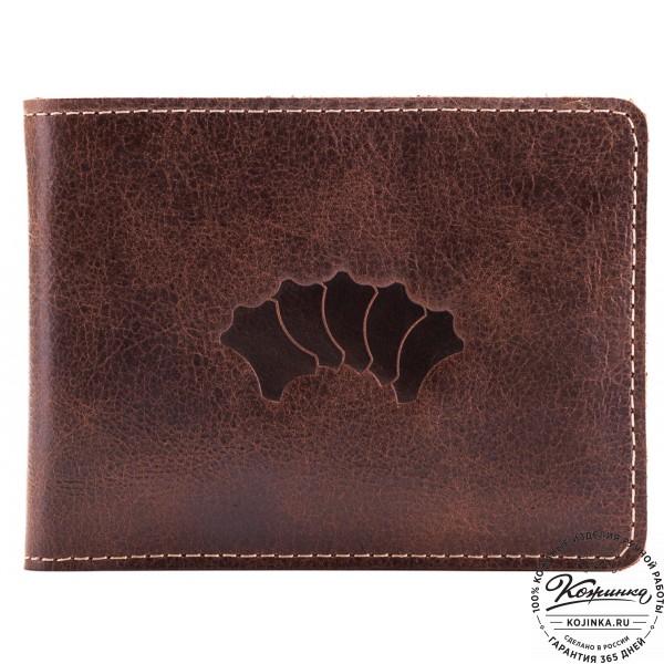 Кожаное портмоне Рим (коричневое). фото 1