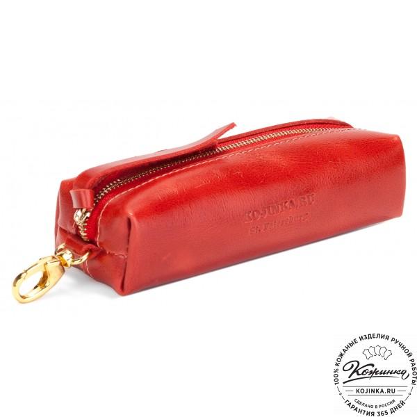 Кожаная ключница Барселона (красная). фото 1