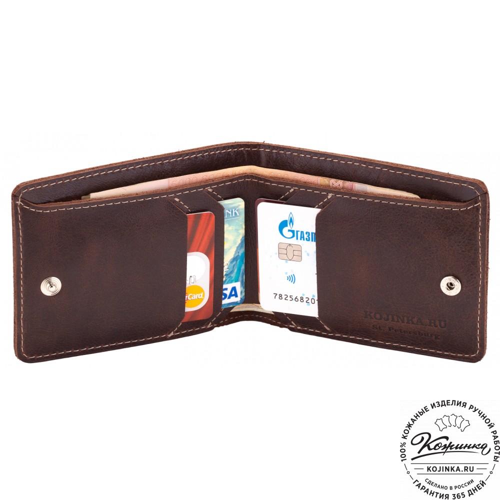 Кожаное портмоне Рим (коричневое)