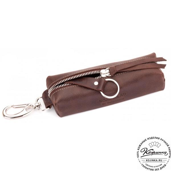 Кожаная ключница Барселона (коричневая). фото 1