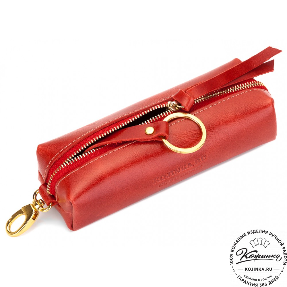 Кожаная ключница Барселона (красная)