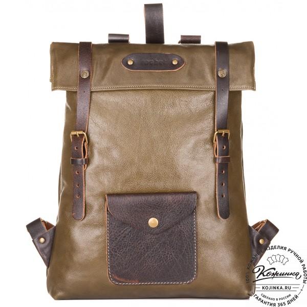 """Кожаный рюкзак """"Vogue"""" (оливковый). фото 1"""