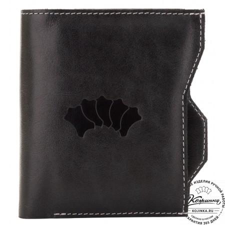 Кожаное портмоне Лондон (черное)
