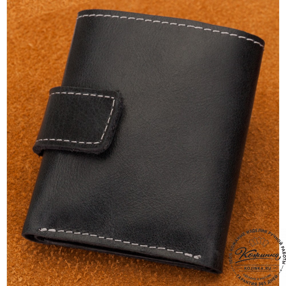 Кожаный купюрник (черный)