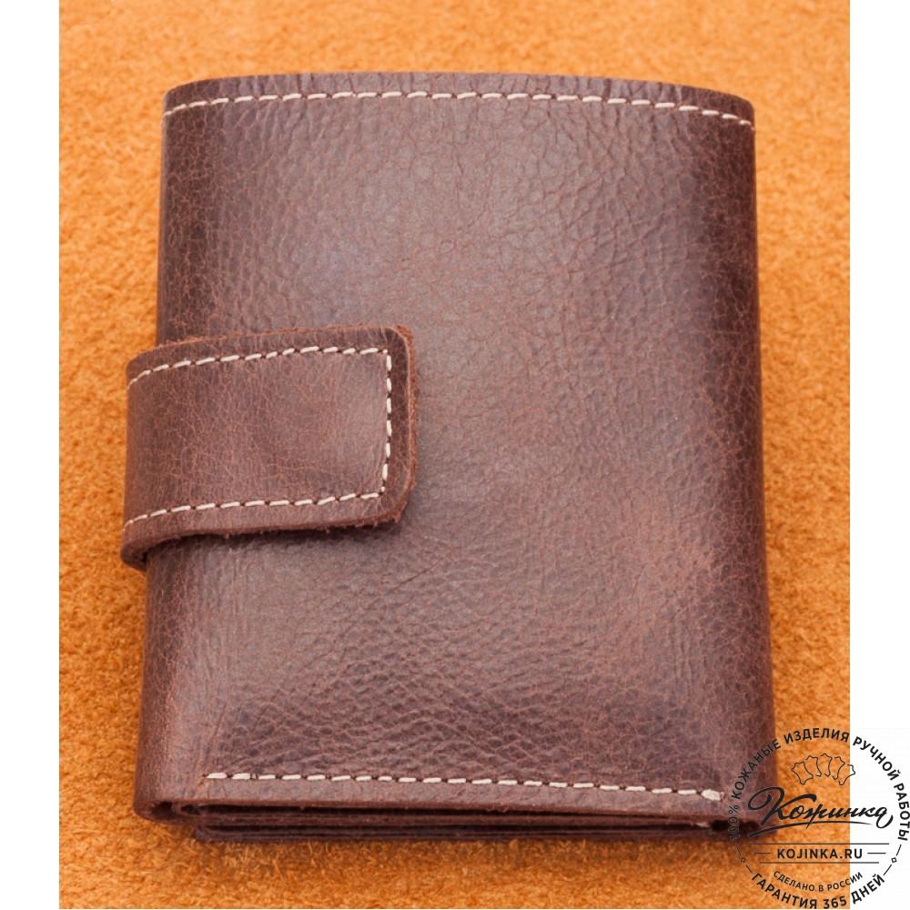 Кожаный купюрник (коричневый)