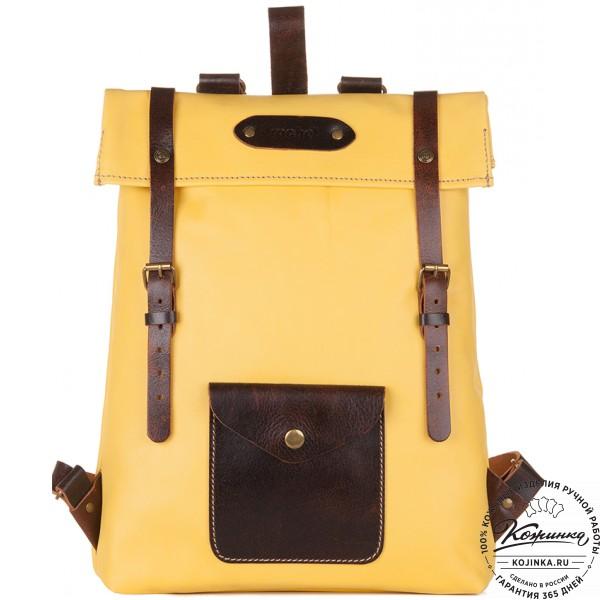 """Кожаный рюкзак """"Vogue"""" (желтый). фото 1"""