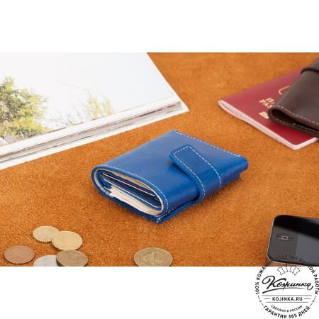 Кожаный купюрник (синий)