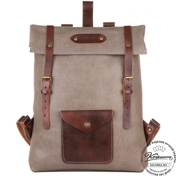 """Кожаный рюкзак """"Vogue"""" (серый с коричневым). фото 1"""