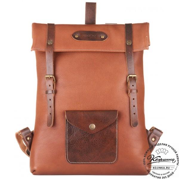 """Кожаный рюкзак """"Vogue"""" (светло-коричневый). фото 1"""