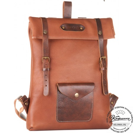 """Кожаный рюкзак """"Vogue"""" (светло-коричневый)"""