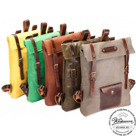 """Кожаный рюкзак """"Vogue"""" (желтый)"""