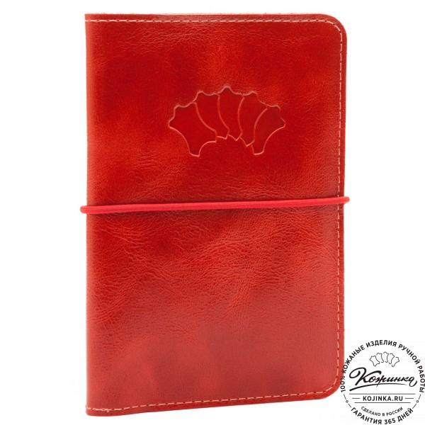 Кожаная обложка на паспорт Прага (красная). фото 1