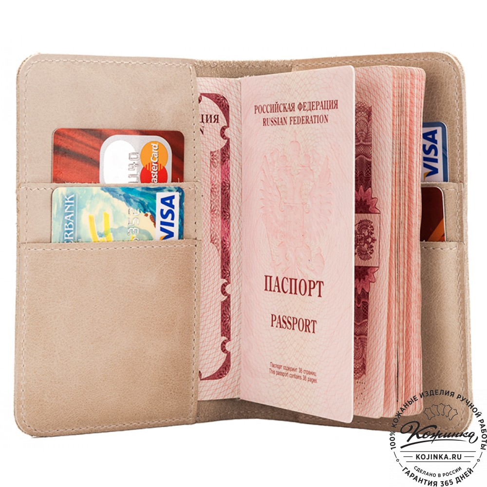 Кожаная обложка на паспорт Прага (бежевая)